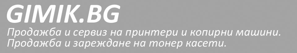 GIMIK.BG